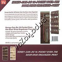 Органайзер подвесной для хранения обуви Honey Can Do 16 Pocket