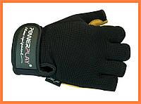 Перчатки без пальцев для тренировок со штангой