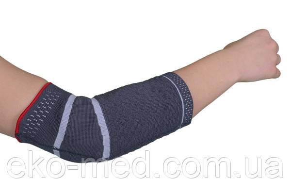 Бандаж для локтевого сустава 3D вязка (с силикоконовыми фиксаторами и выборочной компрессией) Armor (Турция)