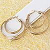 R2-3459 - Позолоченные серьги-кольца