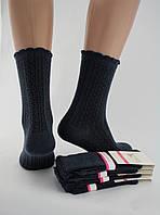 Носки женские хлопок разноцветные темно-серые с орнаментом и волнистой резинкой  Ж-900035