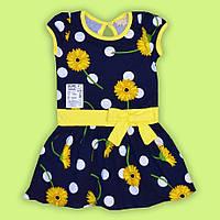 Платье Для Девочки 64р-122см (1)