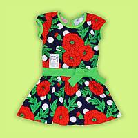 Платье Для Девочки 56р-92см (1)