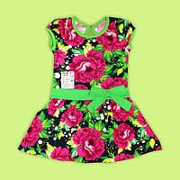 Платье Для Девочки 60р-110см (1)