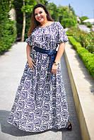 Красивое приталенное платье в пол, рукава-фонарики, пояс в тон платья в комплекте.