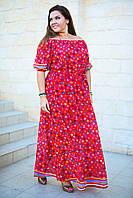 Легкое, летящее летнее платье в пол с принтом, приталенного силуэта.