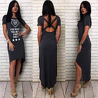 Платье с принтом открытая спина (5 цветов)