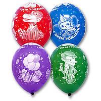 """Латексные воздушные шары BELBAL Бельгия пастель круглые с персонажами из мультфильма Чебурашка и надписью """"""""С"""