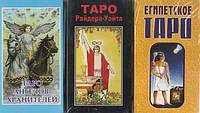 Карты ТАРО, гадальные карты Дорин Вирче