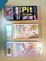 Японские фильтры для носа