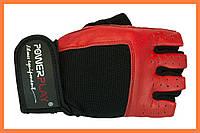 Перчатки для тренажерного зала мужские