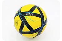 Футбольный мяч FB2001