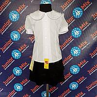 Детская  школьная блузка  х/б  на девочку  ELMAK