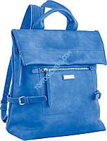 Сумка-рюкзак, голубая, 29*33*15см