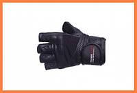 Спортивные перчатки для зала