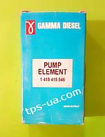 Плунжерная пара 1 418 415 546 Gamma Diesel