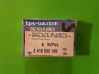 Клапан нагнетательный 2 418 552 105 Diesel Parts