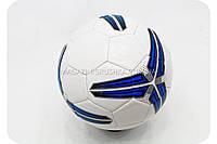 Футбольный мяч M1712