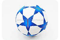 Футбольный мяч M1708