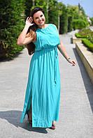 """Платье """"Гречанка"""" однотонное в пол, с двумя разрезами по бокам."""