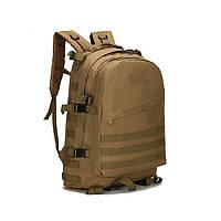 Рюкзак мужской камуфляжный 35-40 литров. Туристические рюкзаки. Зеленый, черный, желтый, серый цвет