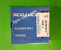 Плунжерная пара 2 418 455 324 Diesel Parts