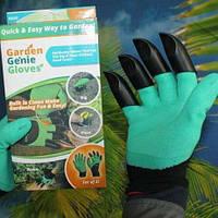Перчатки для сада и огорода Garden Genie Gloves с когтями