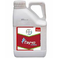Протравитель Гаучо® Плюс Байер (Bayer) - 5 л, ТК