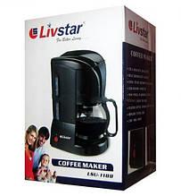 Электрическая кофеварка Livstar 1188 (1.5 л)