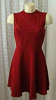 Платье красное нарядное мини Oeuvre р.42 7563