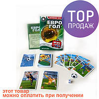 Настольная игра Евро Гол игра в дорогу / Настольная игра