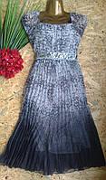 Платье Гофре 89935 черный 42-46р