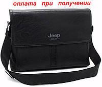 Мужская кожаная фирменная сумка POLO Поло Jeep (формат A4, А4)
