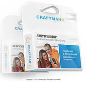 Аккумулятор Craftmann 1323 / 14Q3G /+897 для APPLE (8820mAh)