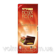 Черный шоколад Moser Roth с нугой и фисташкой