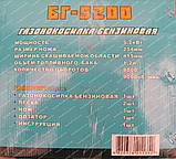 Бензокоса  Кедр БГ-5200, фото 9