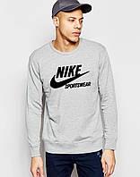 """Мужской Свитшот """"Nike sportwear"""" серый"""