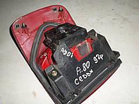 Фонарь правый Audi 80 (1992)