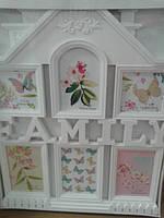 Фоторамка коллаж W1526 6 фото  (дом) Family