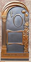 Бетонный памятник эконом №21