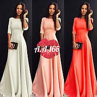 Платье нарядное длинное, ткань трикотаж, цвет персик, ментол, синее, красное, длина 165 грн АА№ 165-350