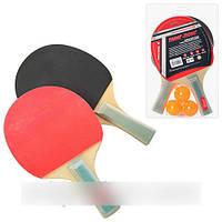 Настольный тенис  ракетка 2шт, 3 шарика, Profi MS 0311 HN