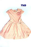 Персиковое нарядное платье