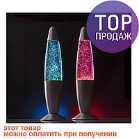 Глиттер лампа с блестками, ретро светильник, 41 см / осветительные приборы
