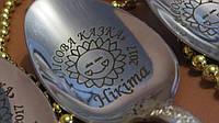 Сувенирные ложки с именами детей в детский садик на утриник