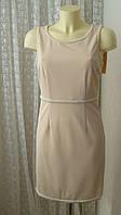 Платье коктейльное идеальное жемчуг Solance р.44 7570