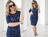 Женское платье для женщин больших размеров, фото 1
