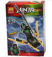 Конструктор LELE Ninja Airjitzu 2-в-1 79190-5 KK