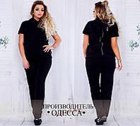 Стильный спортивный костюм большого размера черного цвета (р.48-54)
