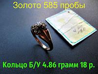 Золото 585 пробы КОЛЬЦО б/у 4.86 грамма 18 размер
